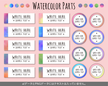 Water color parts 02