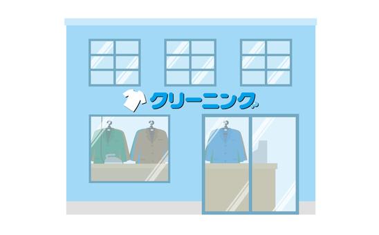 A laundry shop