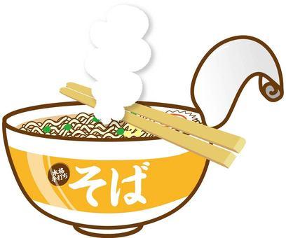 Cup ramen · buckwheat noodles