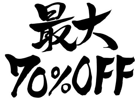 Pen maximum 70% 0FF