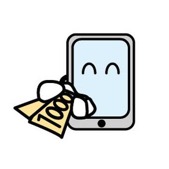 智能手機結算