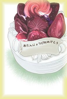 Birthday card (decoration cake)