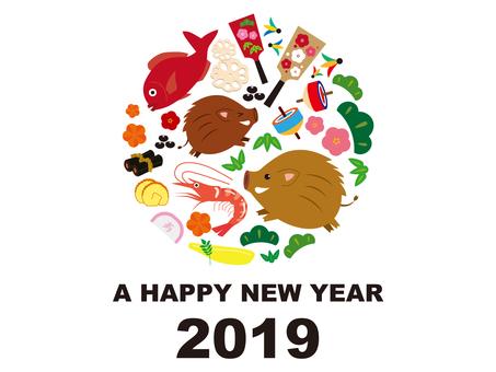 ภาพประกอบการ์ดปีใหม่รวบรวมโชคกับปีแห่งความสุข