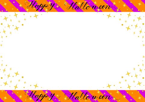 Halloween glitter stripe frame