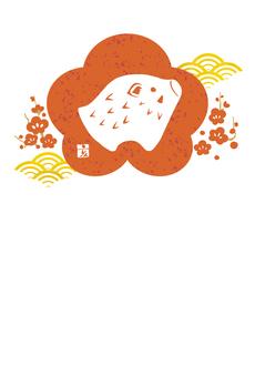 亥年賀状06(賀詞/挨拶文/年号無し)