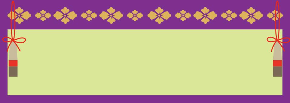 Heather mold 様 violet