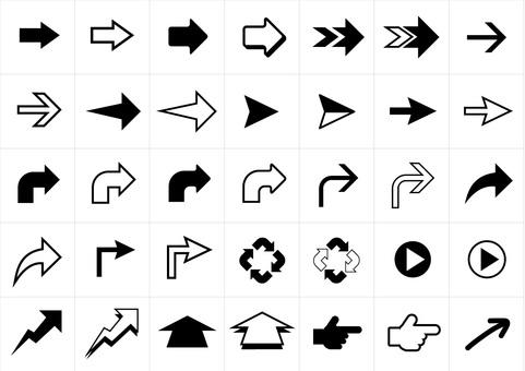 Black arrow summary