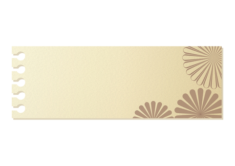 Japanese style paper 4