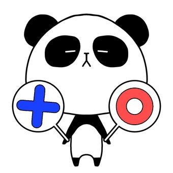 Panda × ○