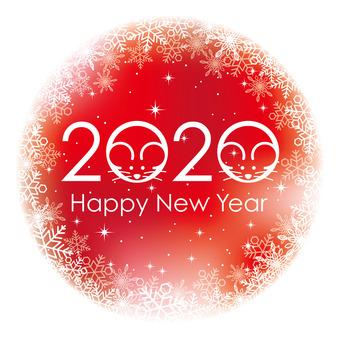 2020 년 자 연 기호