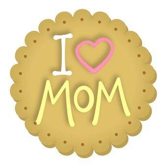 愛你的媽媽餅乾