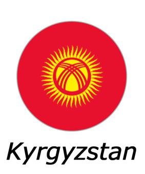 吉爾吉斯斯坦