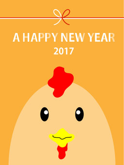 2017 New Year card 3