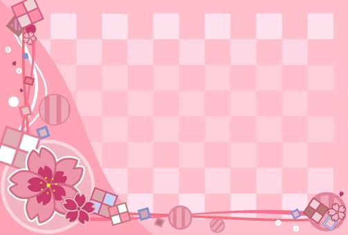 벚꽃 뽀스카 (핑크)
