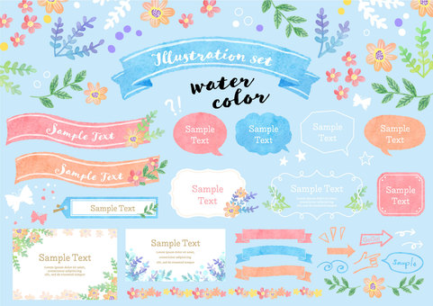Watercolor material 051 summer flower set