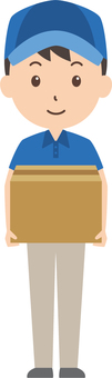 Courier service | Delivery person | work clothes | moving