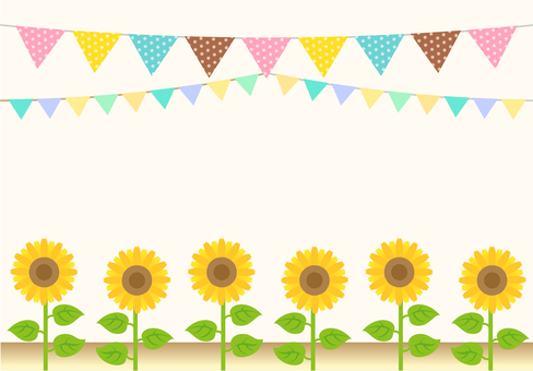 Sunflower Flag Garland