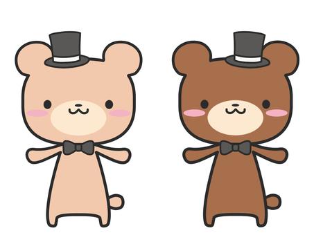 곰 결혼 동성