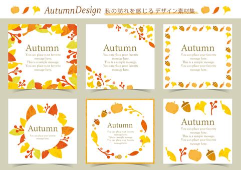 秋のデザインテンプレート