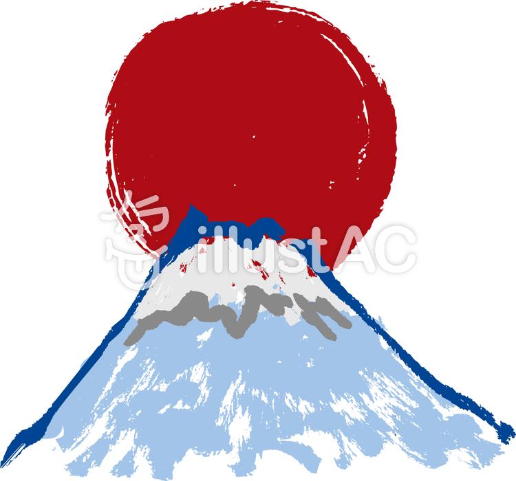 富士山 日の出 イラスト No 963524 無料イラストなら イラストac