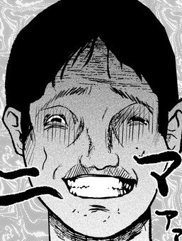 漫画イラスト 怖い笑顔 男