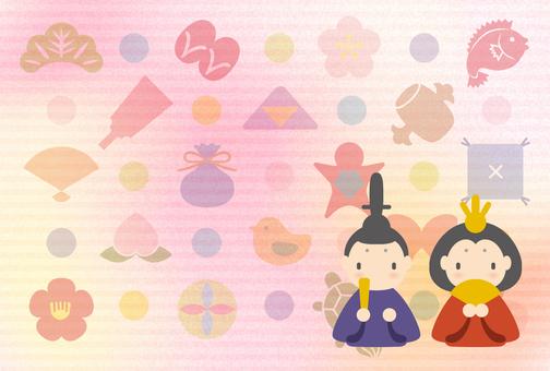 GINNA fair festival