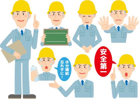Job-related work
