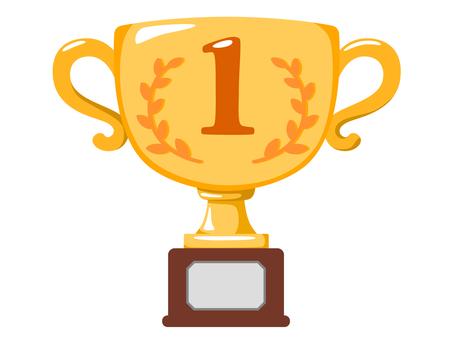 Trophy (1st place)