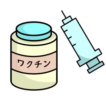 Vaccine ②
