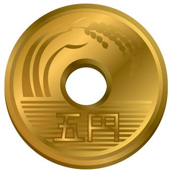 Money · 5 yen