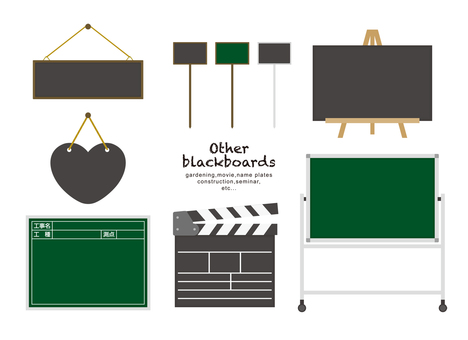 Blackboard_006