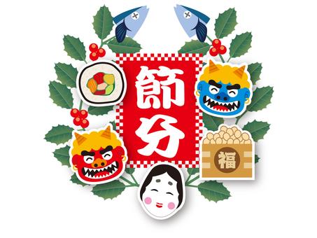 Setsubun image