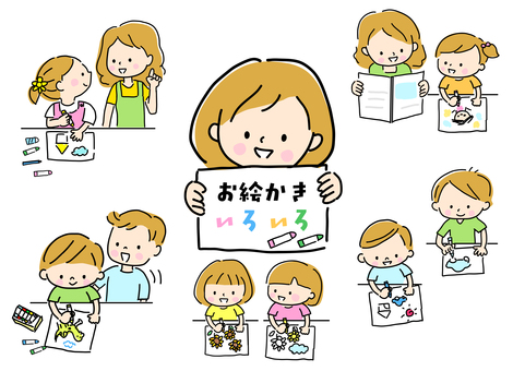 그림 그리기를하는 아이들 (세트