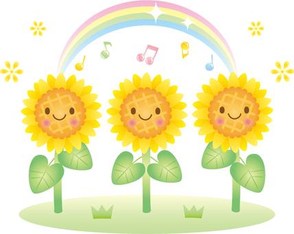 Illustration of sunflower and rainbow