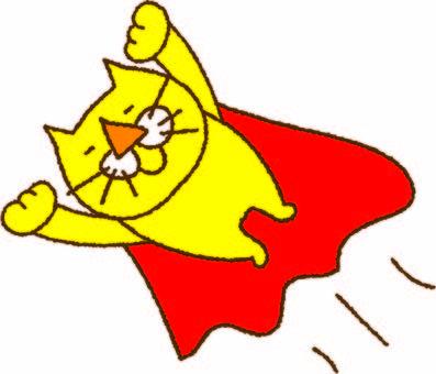 黄猫スーパーマン