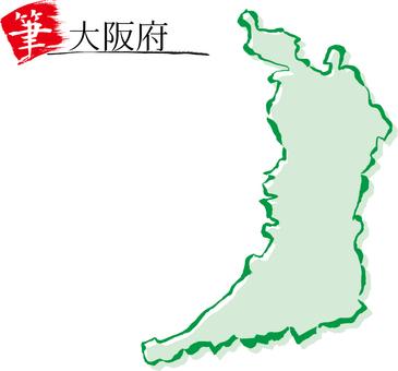 27 Osaka prefecture c