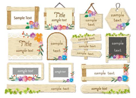 Flower wood frame