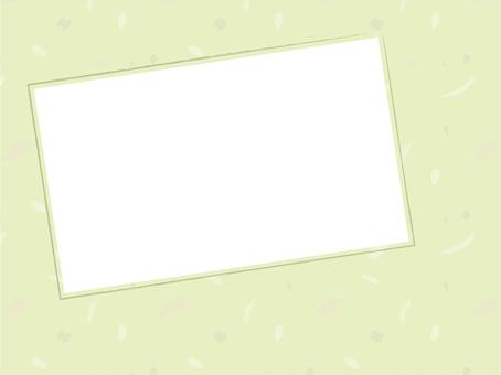 Light green background frame