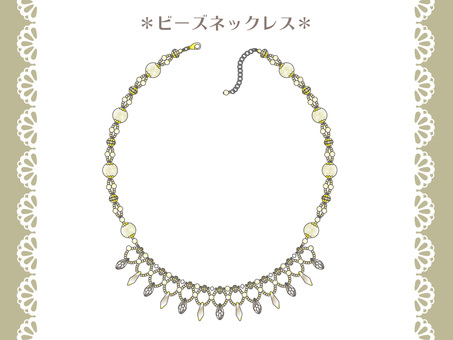 Beads accessories 12