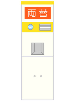 Currency exchange machine with orange base