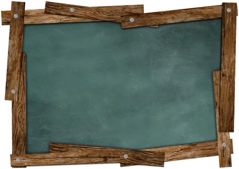 Changing frame frame cafe-style blackboard