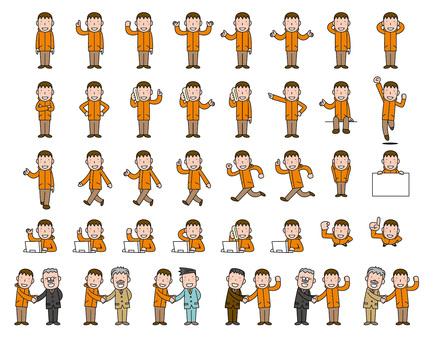 Orange Parker men
