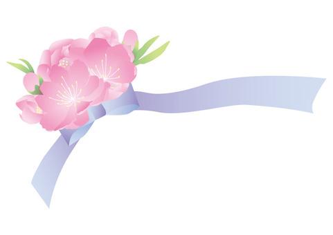 Peach bouquet - purple ribs