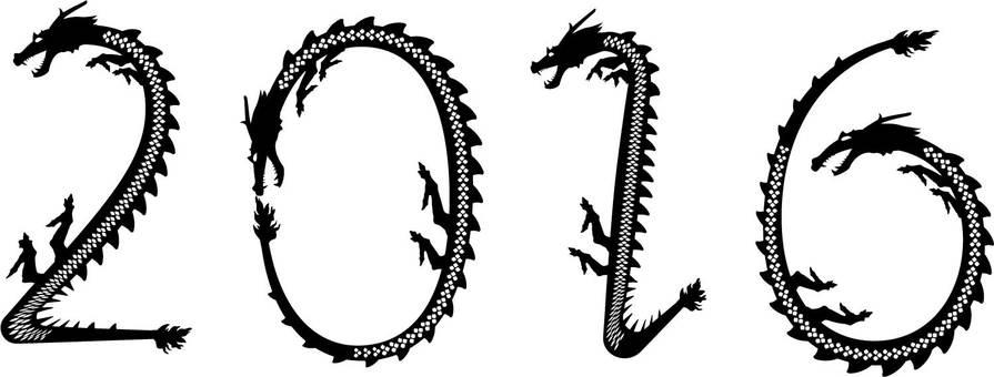 2016 (Dragon)