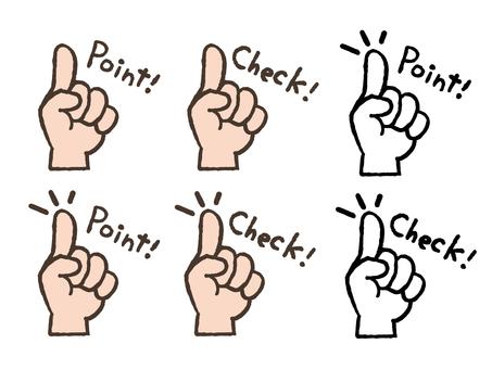 손 · 손가락 · 체크 뽄이토