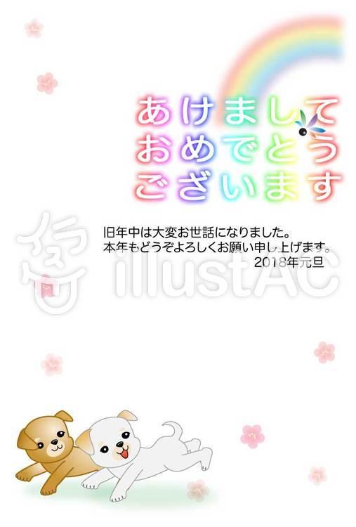 雪遊びの子犬02・文字入りのイラスト