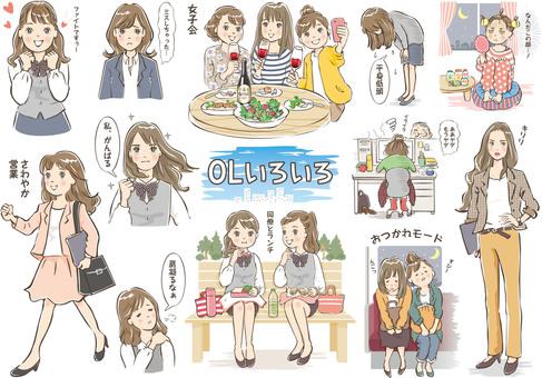 Various OL