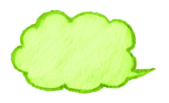 Balloon large yellowish green