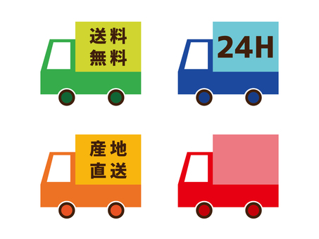 Truck mail order icon set
