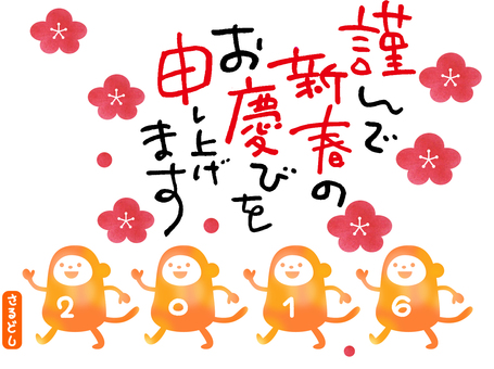 Osaru's postcard